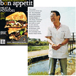 bon appetit FEB.2010