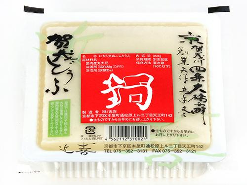 tofu_nabe