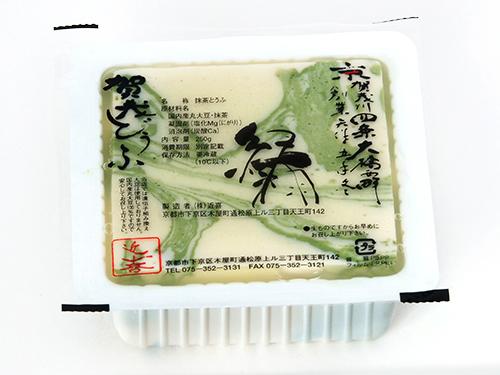 tofu_ryokuu