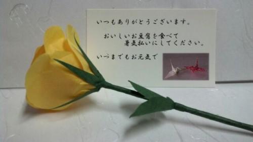 zouka-card