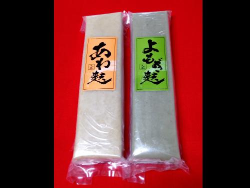 yomogifudai