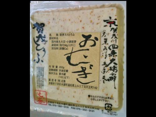 tofu_omugi