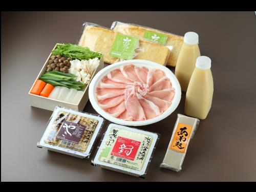 set_kyotopork