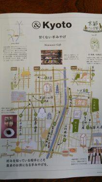 &Pre 地図